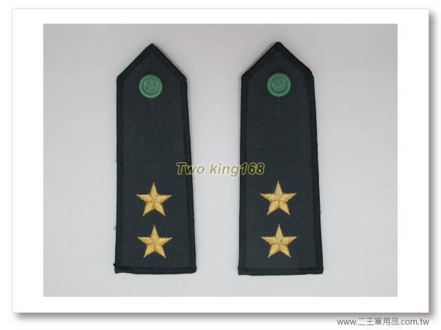 國軍80年代早期 陸軍中將 (金蔥繡線) 軍便服肩章 一付130元