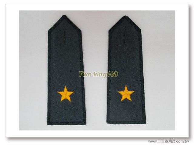 國軍70年代早期 陸軍少將(黃色繡線) 軍便服肩章 一付120元