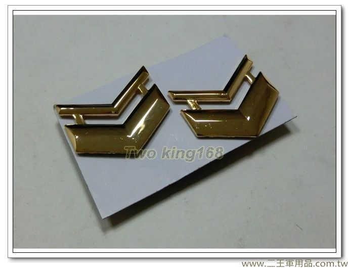 海陸銅質肩章-銅質軍階下士-一付200元