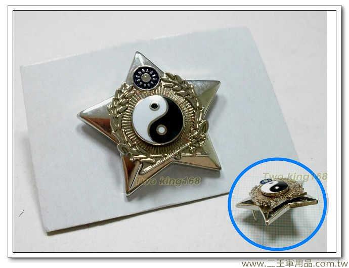 國防大學(新式)陸軍學院榮譽徽(銅質)BG2-2-1-150元 (軍便服 軍常服