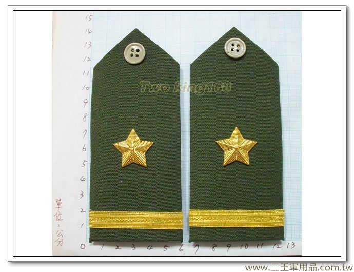 ☆憲兵少將-軍便服肩章-軍禮服肩章 軍裝