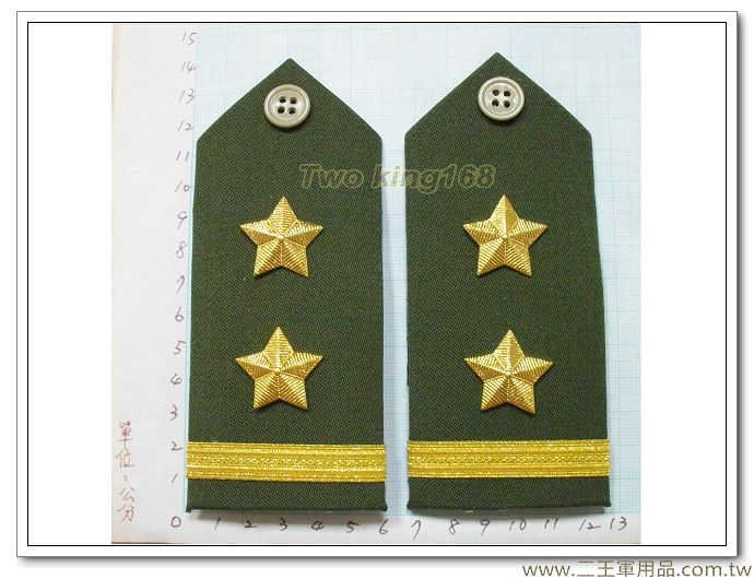 憲兵中將-軍便服肩章-軍禮服肩章 軍裝