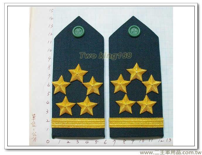 陸軍五星上將-軍便服肩章-軍禮服肩章 軍裝 軍便服 軍常服