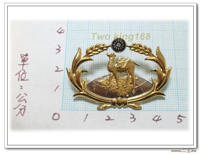 ★☆陸軍 聯勤榮譽徽(銅質) ba21★軍裝☆國軍★軍便服 軍常服