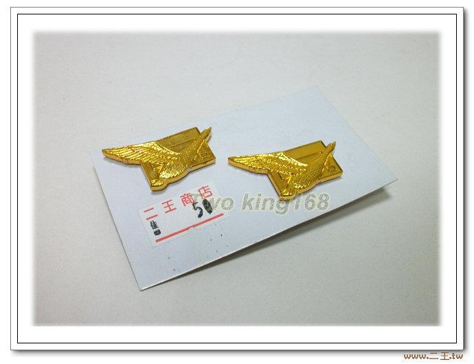★☆陸軍軍郵兵科章★軍裝☆國軍★軍常服
