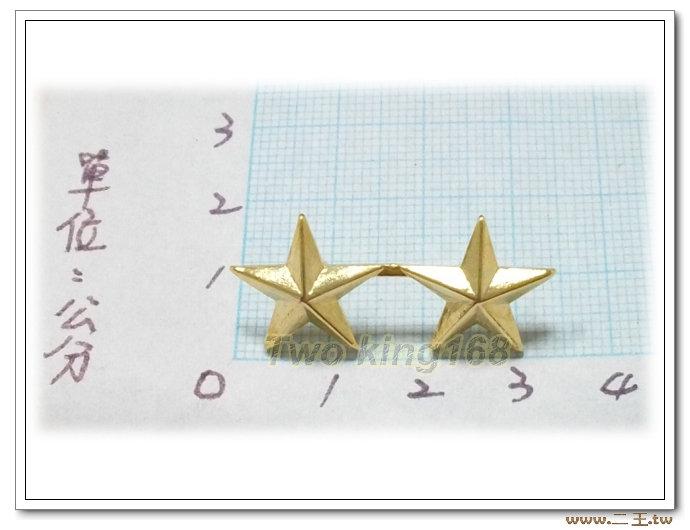 ★☆陸軍中將船型帽階級章(銅質)★☆Cosplay★軍裝☆陸軍★ 將軍 五芒星