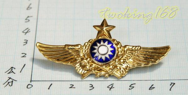 ★☆陸航軍官飛行胸章-指揮級(金色銅質大)ba6-1★★軍裝☆陸軍★軍便服 軍常服