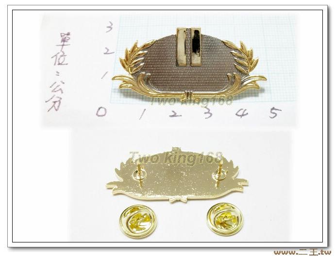 ★☆陸軍排級士官督導長胸徽章(二槓銅質)ba3-8