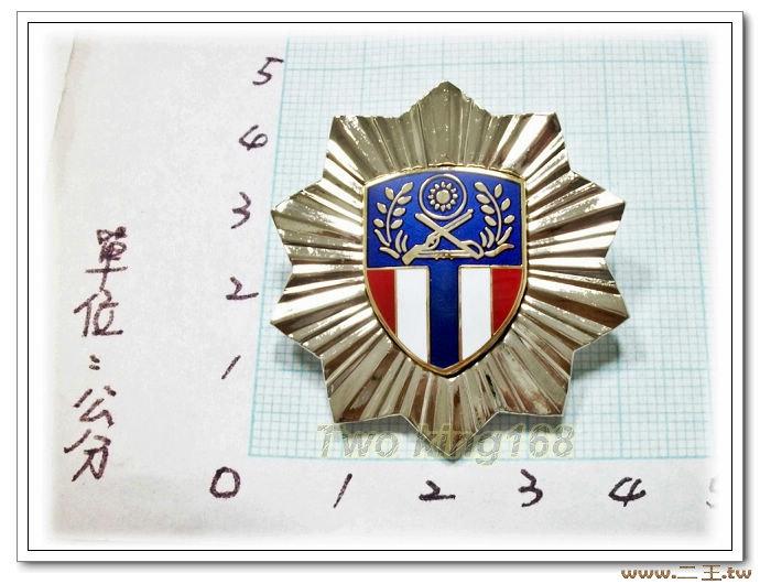 ★☆陸軍司令部服務紀念章(ba20)陸軍總部★軍裝☆陸軍★軍便服 軍常服