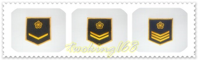 ★☆憲兵階級臂章/二兵/一兵/上兵★軍裝☆陸軍★軍便服 軍常服 外套 夾克