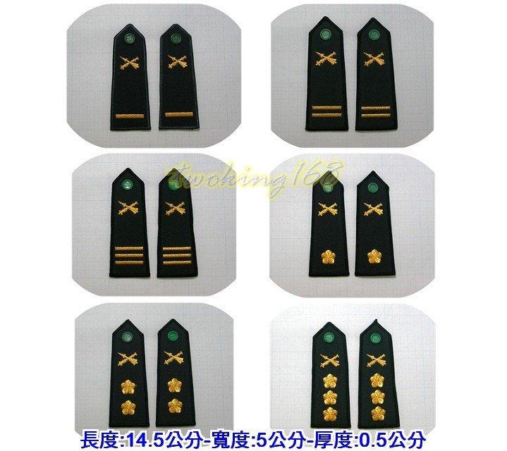★☆軍便服肩章系-砲兵科★國軍 軍裝☆陸軍★軍服