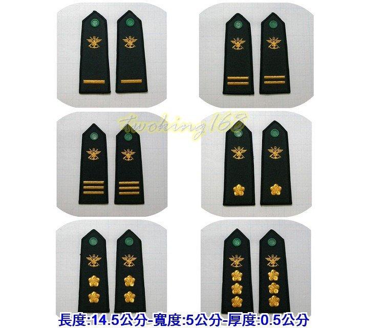 ★☆軍便服肩章系列-政戰兵科★國軍 軍裝☆陸軍★ 軍服