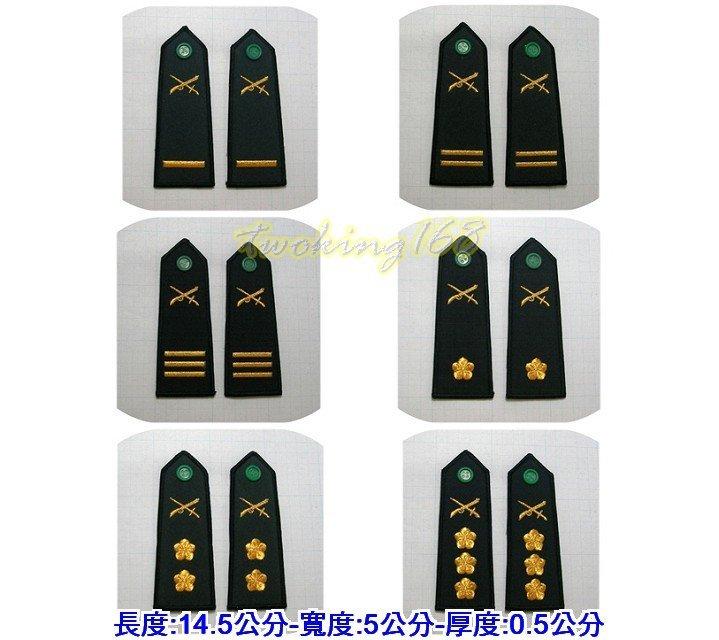★☆軍便服肩章系列-步兵科★國軍 軍裝☆陸軍★ 軍服