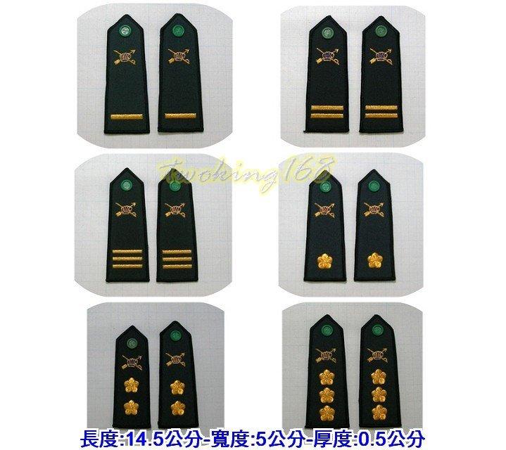 ★☆軍便服肩章系列-行政兵科★☆Cosplay★☆陸軍★☆軍便服★國軍 教官