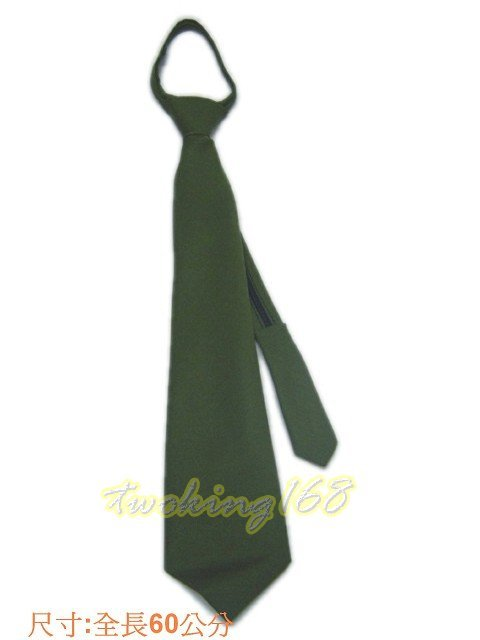 ★☆憲兵綠色拉鍊領帶★☆Cosplay★☆陸軍★☆軍便服★軍常服 自動領帶