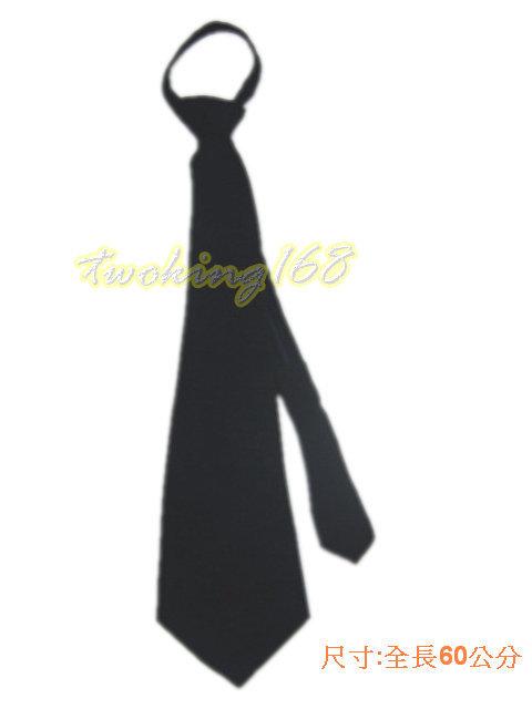 ★☆陸軍黑色拉鍊領帶★☆Cosplay★☆陸軍★☆軍便服★軍常服 自動領帶