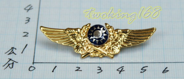 ★☆陸航軍官飛行胸章-初級(金色銅質中) ba8-3★國軍 軍裝☆陸軍 軍常服