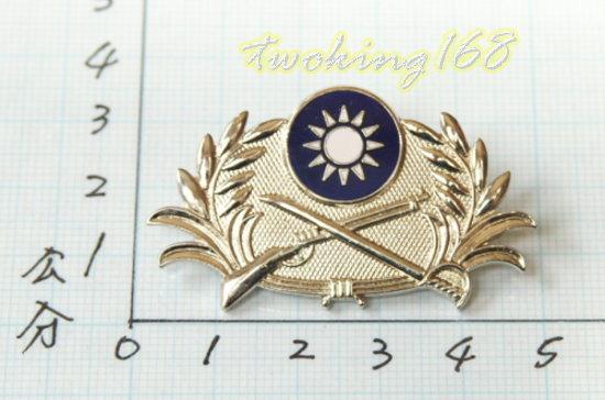 ★☆陸軍徽榮譽徽(20年 銀色)ba1-2★國軍 軍裝☆陸軍★軍便服 軍常服