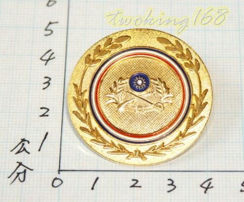 ★☆陸軍士官榮譽徽(15年)ba2-4★☆Cosplay★☆陸軍★☆軍便服★☆配件★☆軍用品