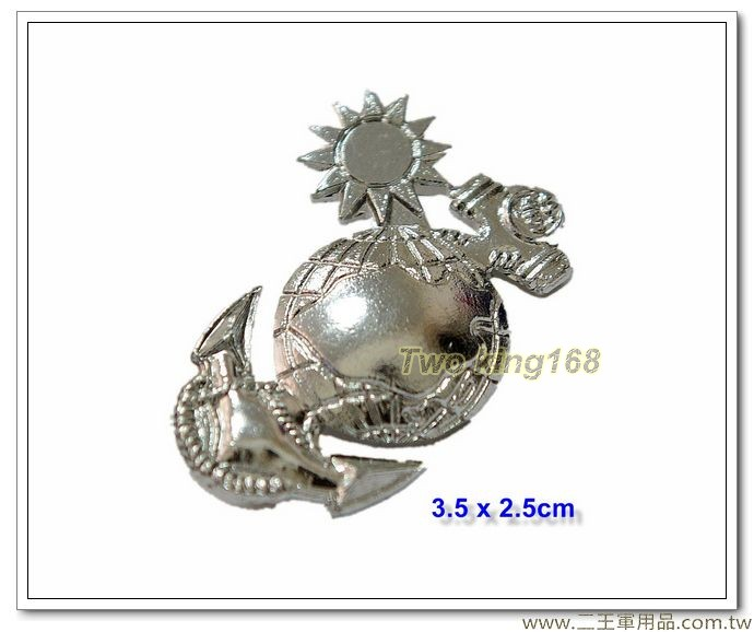 海軍陸戰隊帽徽(銀色鋁質)【bn19-5】