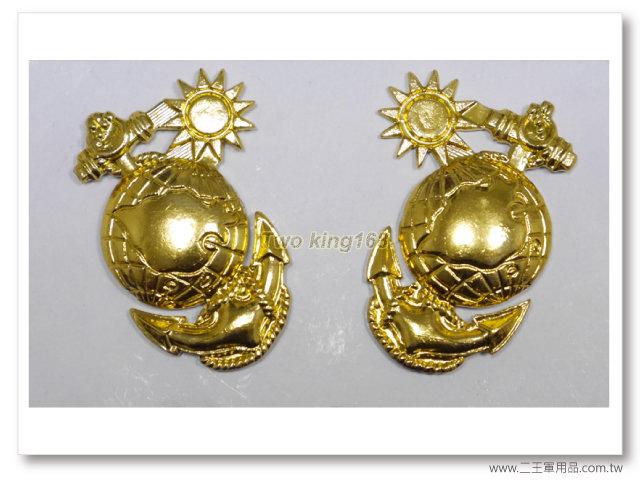 海軍陸戰隊領章(軍官)(金屬鋁質)軍禮服領章-BN19-2-一付70元