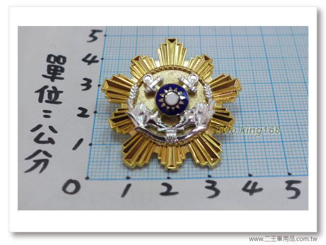 海軍陸戰隊軍官榮譽徽bn2-4-110元