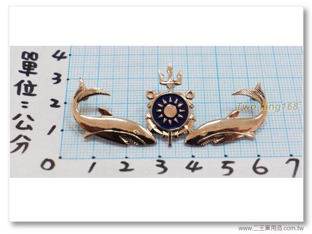 海軍海蛟大隊徽章 士官胸章(銀)(銅質)-bn13-2-100元