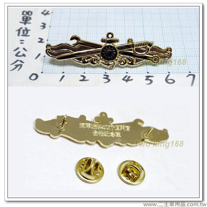 軍官胸徽-海軍輪機航行值更官(中型.金色銅質)-bn8-3-100元
