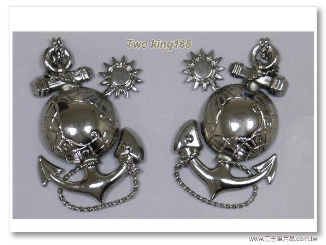 海軍陸戰隊隊徽-銀色(銅質)-軍禮服領章(士官專用)-bn19-1-1-一付250