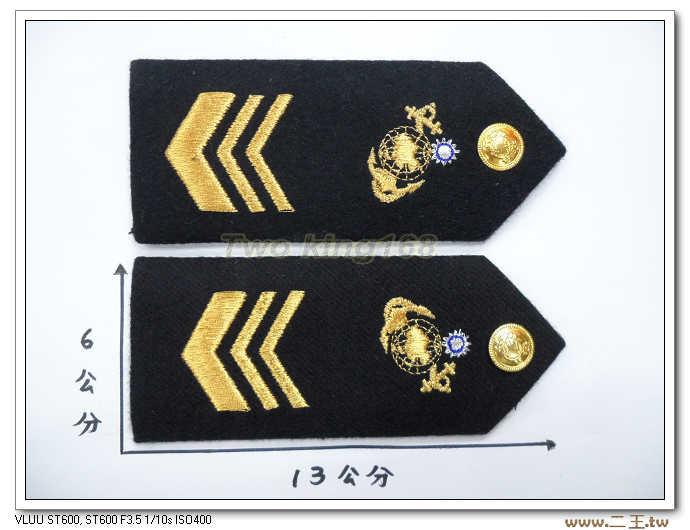 海軍陸戰隊中士白甲服肩章-白軍禮服肩章