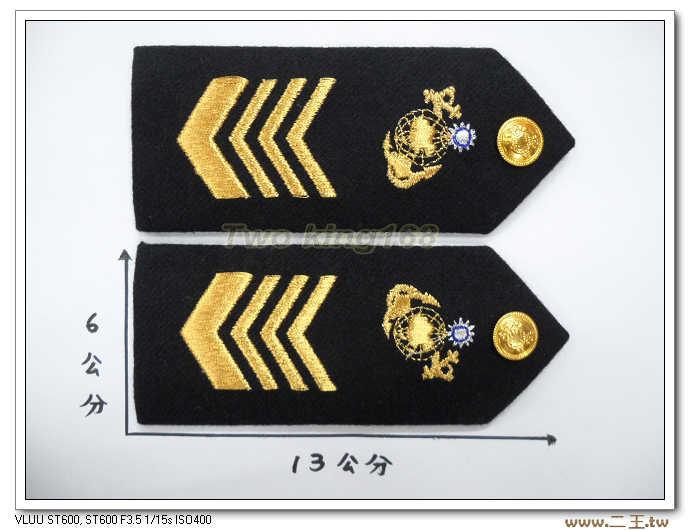 海軍陸戰隊上士白甲服肩章-白軍禮服肩章