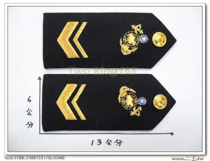 海軍陸戰隊下士白甲服肩章-白軍禮服肩章