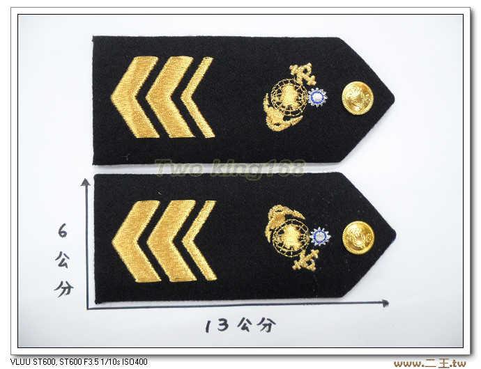 海軍陸戰隊三等長白甲服肩章-白軍禮服肩章