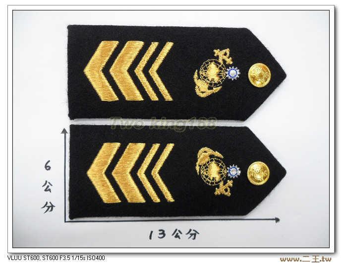 海軍陸戰隊二等長白甲服肩章-白軍禮服肩章