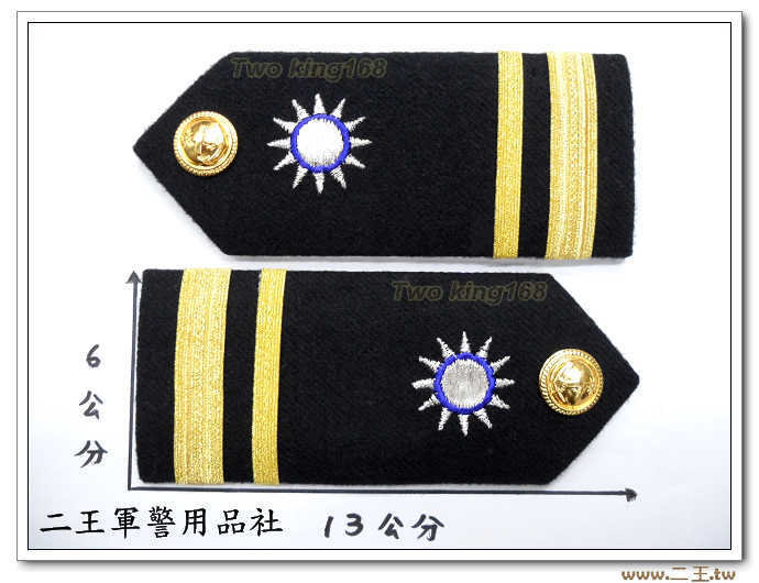 海軍中尉白甲服肩章-白軍禮服 國軍 軍裝☆海軍★軍服 白丙