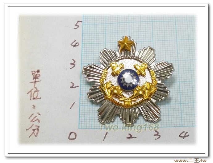 ☆海陸士官五年年資徽(一星) bn4-1 國軍 軍裝☆海軍★軍便服 軍常服