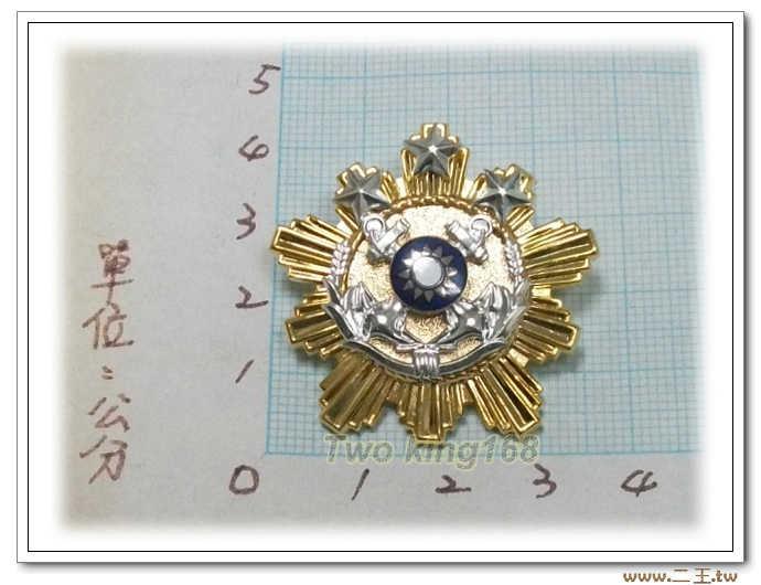 海軍軍官四十年年資徽(三星) bn1-3