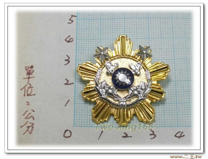 海軍軍官三十年年資徽(二星) bn1-2