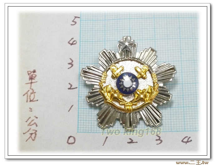 ☆海軍士官五年年資徽(一星) bn3-1 國軍 軍裝☆海軍★軍便服 軍常服 海軍陸戰隊