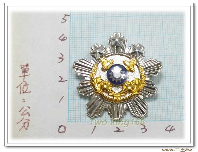 ☆海軍士官十五年年資徽(三星) bn3-3 國軍 軍裝☆海軍★軍便服 軍常服