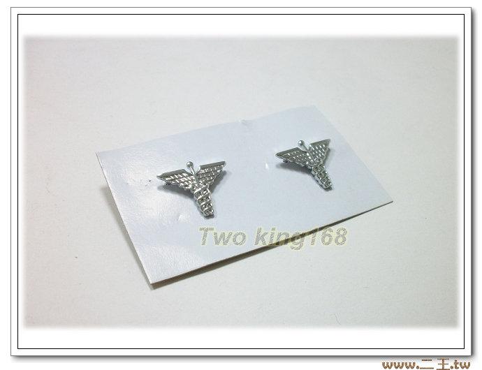 ★☆海軍軍醫兵科領章(銀色銅質) bn20-6★國軍 軍裝☆海軍★軍便服
