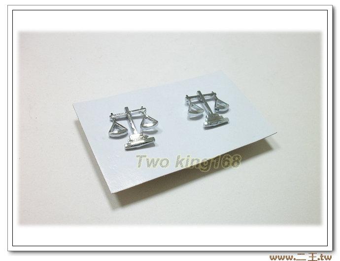 ★☆海軍軍法兵科領章(銀色銅質) bn20-1★國軍 軍裝☆海軍★軍便服