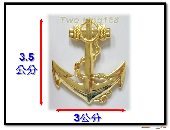 ★☆海軍海錨徽(金色銅質大) bn18-1★☆Cosplay★☆海軍★☆軍便服★☆配件★☆軍用品
