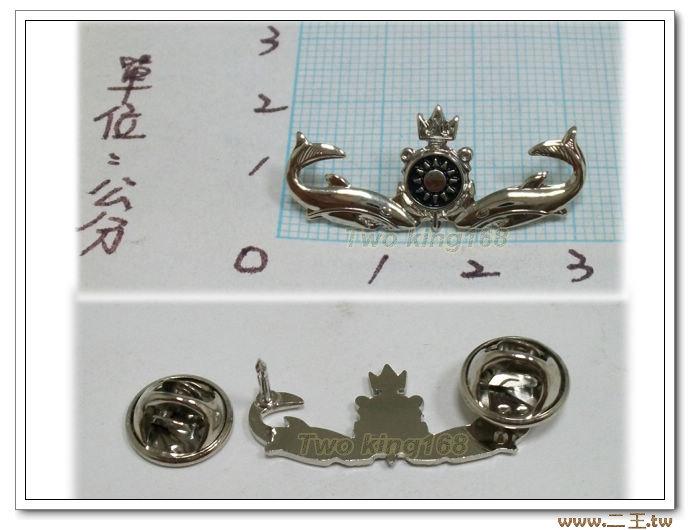 海鮫大隊章(銀色銅質小)bn13-4