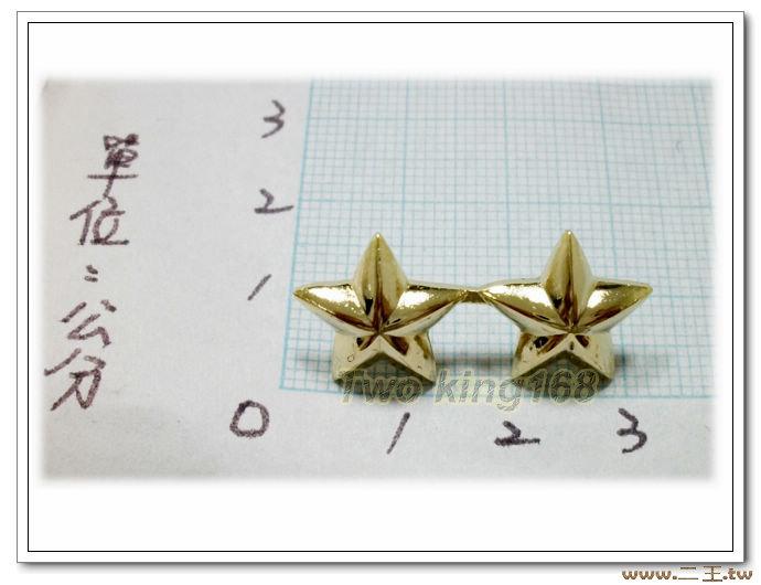 ★☆陸戰隊中將領章(金色銅質3-1)★國軍 軍裝☆海軍★軍便服 軍常服 海軍陸戰隊