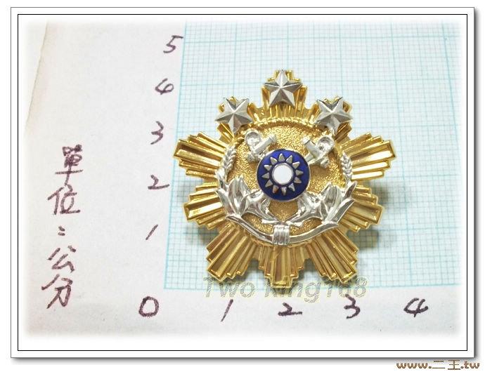 ★☆海軍軍官榮譽徽章-四十年bn1-3(銅質)★國軍 軍裝☆海軍★軍便服 軍常服