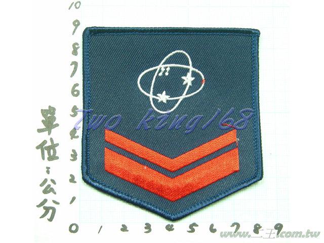 ★☆電子兵科臂章(下士)黑★國軍 軍裝☆海軍★軍便服 軍常服