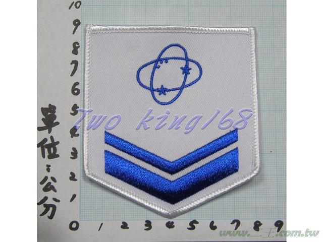 ★☆電子兵科臂章(下士)白★國軍 軍裝☆海軍★軍便服 軍常服