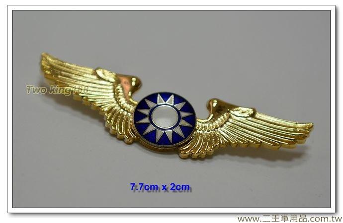 空軍早期初級飛行胸章(銅質)-含盒【bf1-1】