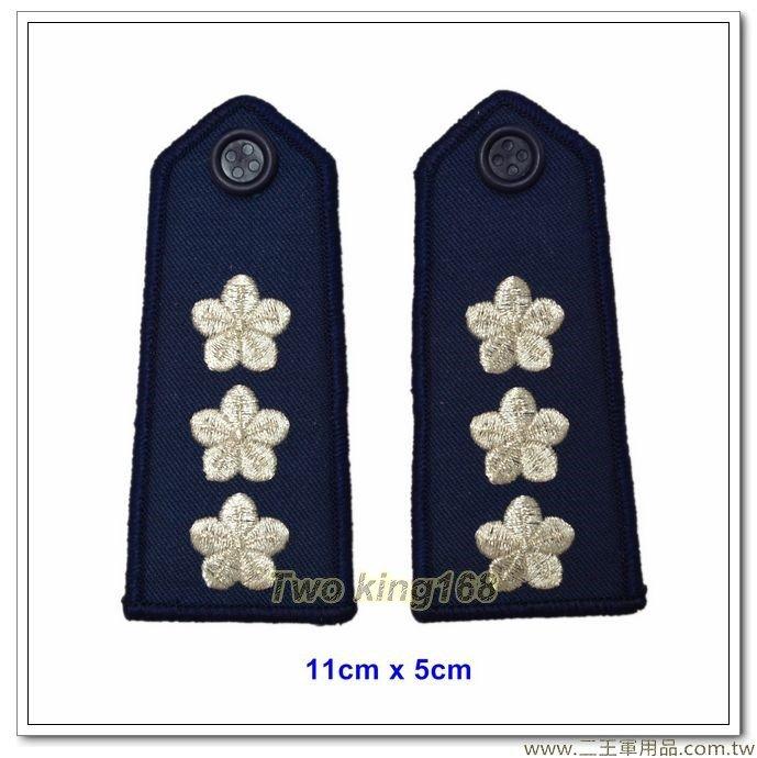 空軍軍便服肩章-上校(女軍官專用) 一付100元